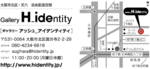 map_Hidentity.png